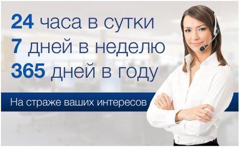 Помощь юриста онлайн в мурманске юрист по наследственному праву Серафимовича переулок