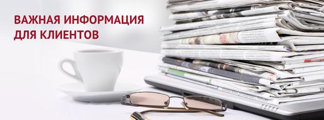 Работа в новокузнецке пенсионерам